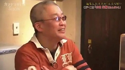 Ugly Porno Chinese actor &quot_ Satoru Cho (Tehu) &quot_ is boasts a sex atrocity .