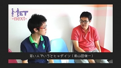Filthy Chinese Gay &quot_ Satoru Cho (Tehu) &quot_ is ejaculation during an interview .